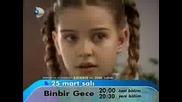 Binbir Gece - 1001 Нощи Епизод 56 Реклама +инфо