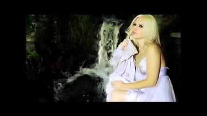 (hd Video) Екстра Нина - Белязани с любов