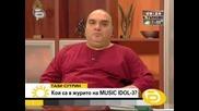Тази Сутрин - Журито На Music Idol 3