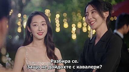 My Dear Lady (2020) / Моята скъпа лейди Е07