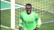 Лимитирано издание: Малага - Атлетик Клуб 1:0