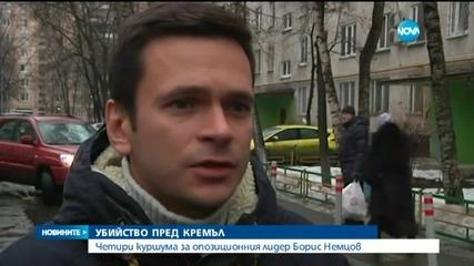 Адвокат на Немцов: През последните месеци той беше заплашван