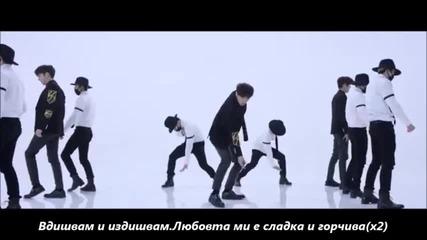 Double S 301 - Pain Превод