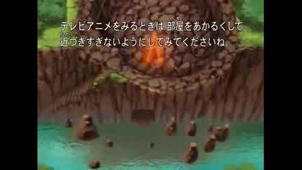 Naruto Shippuuden 26
