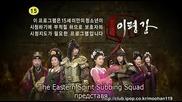 Invincible Lee Pyung Kang.08.1