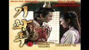 [бг суб] Soyu (of Sistar) – Just Once (once More) [empress Ki Ost Part.4]