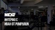 NEXTTV 054: Гост: Иван от Pump & Run