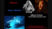 The Minstral Show - 017a - Kitaro, Brule Airo