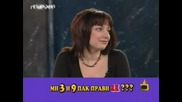 Господари На Ефира - Ми 3 и 9 е 11 12.03.2008 / СУПЕР КАЧЕСТВО /