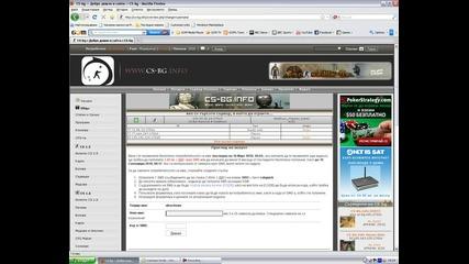 Cs - bg.info Основни функции на сайта + как да работим с него