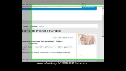 Как да сваляме реферати Безплатно - www.referati.org