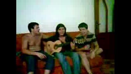 Иво , Геша и Дидо
