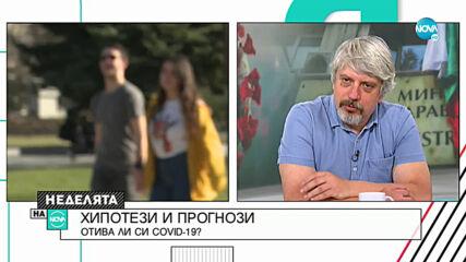 Проф. Витанов: Ако 70 % от българите се ваксинират, защитата ще е 3 пъти по-силна