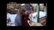 Дъщерята на Дядо Коледа епизод част 2 bg audio