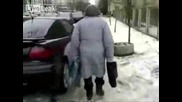 Баба трепе коли