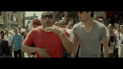 Enrique Iglesias ft. Descemer Bueno - Bailando