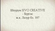 Шоурум Sivo Creative