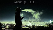 MIST ft. S.S. - Недоброжелатели