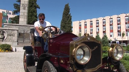 "Виж най-стария автомобил в България - ""Де Дион Бутон"""