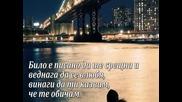 Превод Giannis Tassios - Itan grafto
