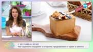 Най-странните инциденти в историята, предизвикани от храни и напитки - На кафе (28.01.2021)
