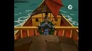 Avatar The Last Airbender Episode 9 Bg Audio