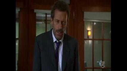 Доктор Хаус - Love Means Love (смях...)