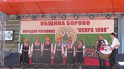 Фолклорен фестивал '' От Дунав до Балкана '' (Сезон XII - 2019 г.) 090
