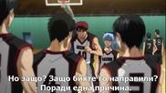 Kuroko's Basketball - 9 [ Бг Субс ] Върховно качество