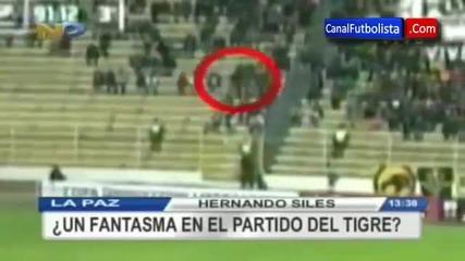Призрак посети футболен мач в Боливия