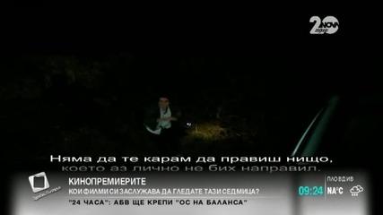 """""""Джон Уик"""" ни показва добри каскади и Киано Рийвс в добра форма- """"Здравей, България"""""""