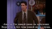 Приятели сезон06 еп.04