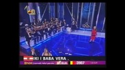Radmila Manojlovic - Zapevala sojka ptica