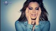 Емилия 2013 - Ако си звезда ( Официално Видео )