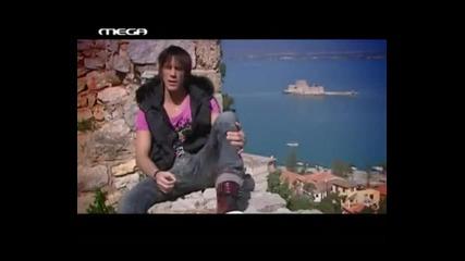 Никос Икономопулос - Нищо в нищото