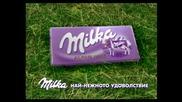 Мармотите. Милка - Най-доброто мляко за най-нежният шоколад!