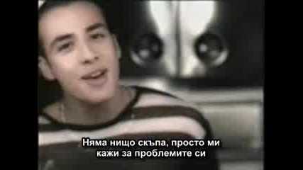 Backstreet Boys - All I Have To Give С БГ Превод