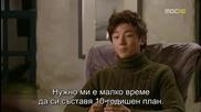 Бг субс! Me Too Flower / И аз съм цвете (2011) Епизод 8 Част 1/4