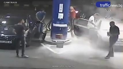 Как се гаси цигара на бензиностанция- С пожарогасител