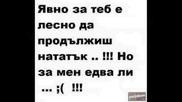 nэlи фт. nиk - kъsно Э za Lюбoв