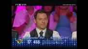 Vip Dance - Елена И Кости * Салса*09.10.09