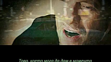 Биаджо Антоначи - Здравей, красиво създание (превод)