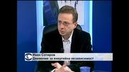 Иван Сотиров: Проблемът в енергетиката е липсата на контрол от страна на държавата