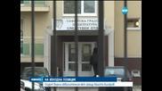 Прекратиха съдебното производство срещу Христо Бисеров - 2