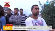 Жителите на ромската махала в Гърмен плашат с протести