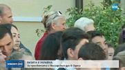Украински учители и ученици да идват на обучение в България