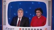 Смях! Новините с Ани Сандалич и Ивайло Босилев