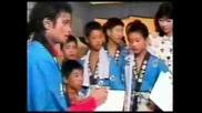 Happy Birthday Michael Jackson !