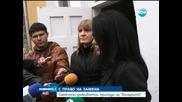 Доживотен затвор за трима от Килърите - Новините на Нова