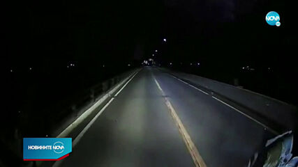 В НОЩНОТО НЕБЕ: Метеорит изгоря над Япония